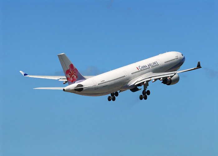 China Airlines Airbus A330