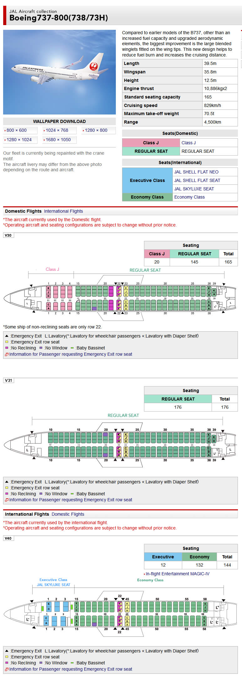 JAL JAPAN AIR AIRLINES BOEING 737-800 AIRCRAFT SEATING CHART