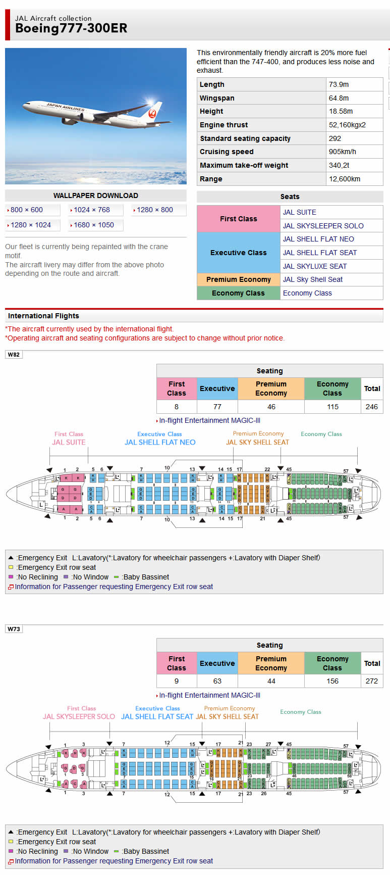 JAL JAPAN AIR AIRLINES BOEING 777-300ER AIRCRAFT SEATING CHART