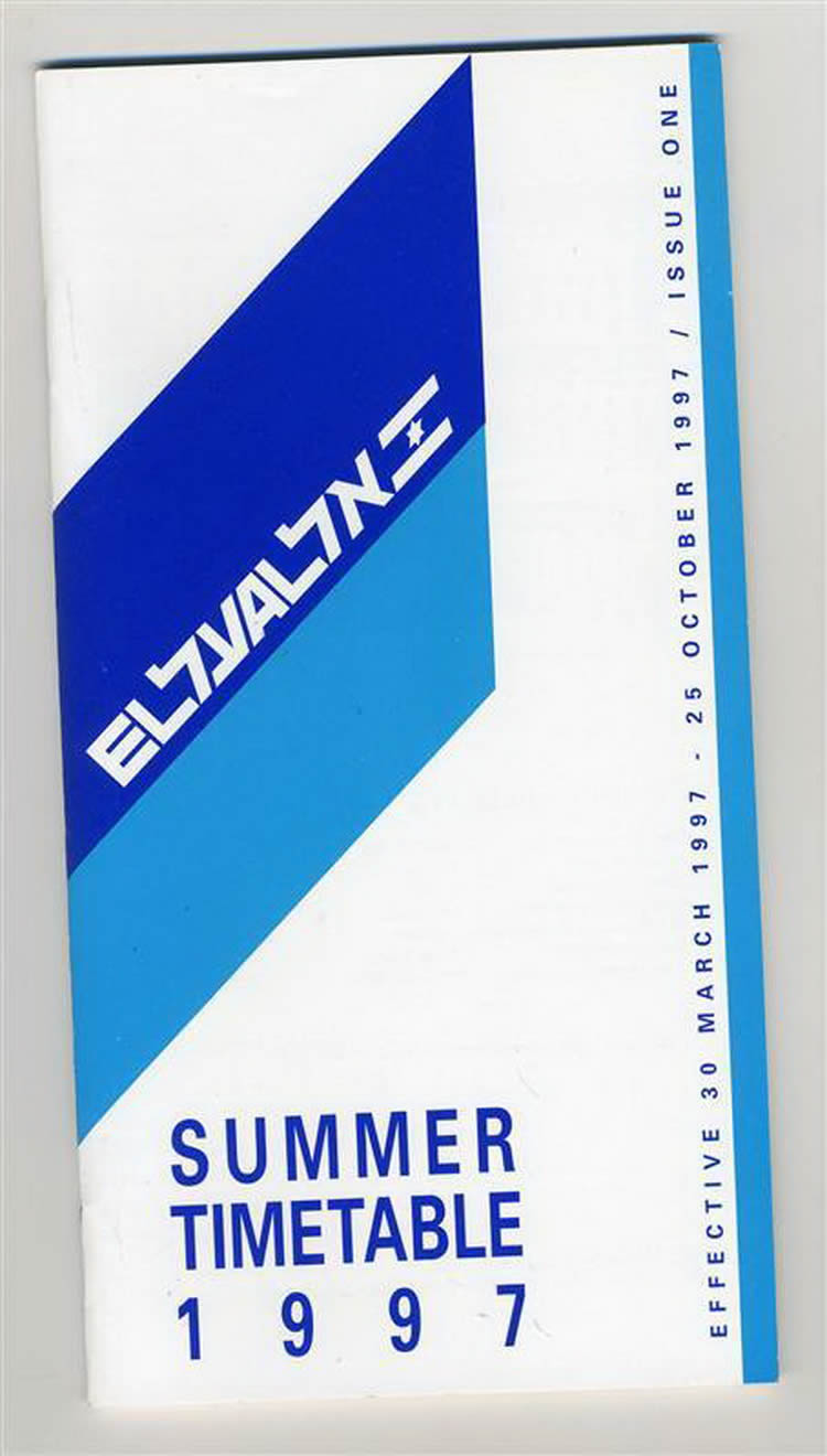 vintage airline timetable for EL AL Airlines
