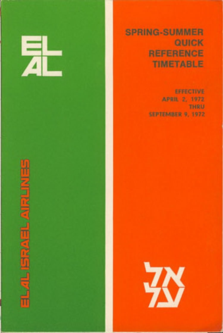 vintage airline timetable for ELAL Airlines