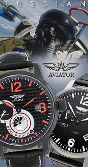 aviator russian watches