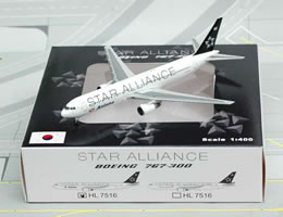 Asiana Airlines Boeing 767-300 Star Alliance Diecast Airplane Jet