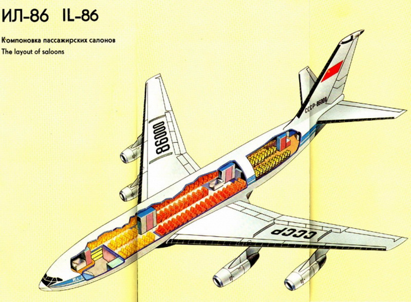 il-86 russian airliner